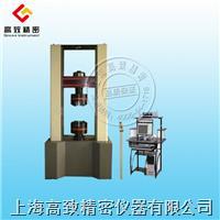 WAW系列微機控制液壓式萬能試驗機 WAW系列