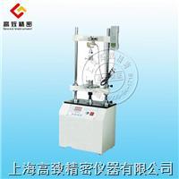 HDD系列电动双柱立式机台  HDD系列