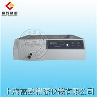 3300透明度測定儀(清漆、清油及稀釋劑外觀和透明度) 3300