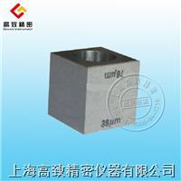 立方体制备器BGD 202 BGD 202