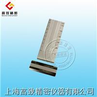 QXD 刮板细度计(国内唯一能过计量院检测的细度计)