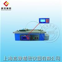 JTX-II建筑涂料耐洗刷仪 JTX-II