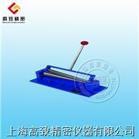 ZQ-II圆锥弯曲试验仪 ZQ-II