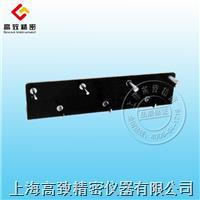 QTX-1731漆膜柔韌性測試儀 QTX-1731