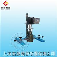 LS-370 篮式砂磨机 LS-370