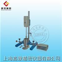 JSF-450搅拌砂磨分散多用机 JSF-450