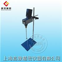 悬臂式恒速强力电动搅拌机BGD718 BGD718