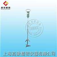 QSJ-0.5 气动手持搅拌机 QSJ-0.5