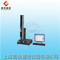 电子拉力机(单柱型) 单柱型