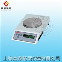 JY4001电子天平 JY4001  400/100mg