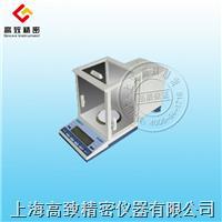 FB系列自動內校電子分析天平 FB214  210g/0.1mg
