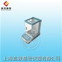 FA1104N電子分析天平 FA1104N
