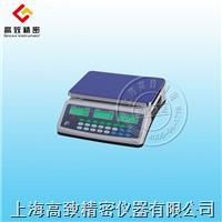 D21-1電子計數秤 D21-1