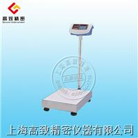 电子计数台秤TCS-100kg TCS-100kg
