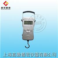 OCS-2電子吊秤 OCS-2