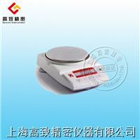 电子天平CP4102 CP4102