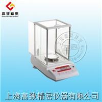 電子天平CP413 CP413