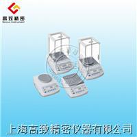 赛多利斯电子天平BSA5201-CW BSA5201-CW
