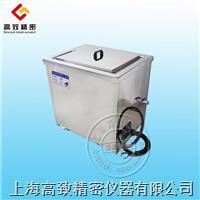 CQX-120ST 功率可調定時加溫型超聲波清洗機 CQX-120ST