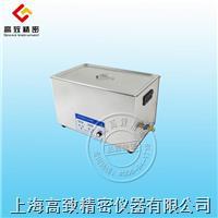 CQX-080ST 功率可調加溫型超聲波清洗機 CQX-080ST