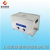 CQX-100B機械式定時不加溫型超聲波清洗機 CQX-100B