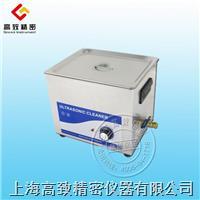 CQX-040B機械定時不加溫型超聲波清洗機 CQX-040B