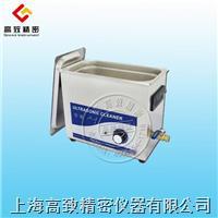 CQX-020B機械定時不加溫型超聲波清洗機 CQX-020B