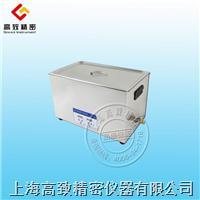 CQX-080S臺式數控定時加溫型超聲波清洗機 CQX-080S