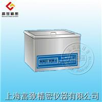 系列台式双频恒温数控超声波清洗器 台式双频恒温