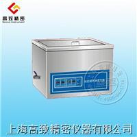 系列台式数控超声波清洗器KQ5200 KQ5200