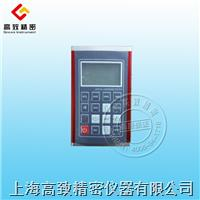 PX-200超声波测厚仪 PX-200