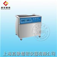 單槽式高頻恒溫超聲波清洗器KQ-AS1000GTDE KQ-AS1000GTDE