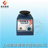 漩涡混合器VORTEX-5 VORTEX-5