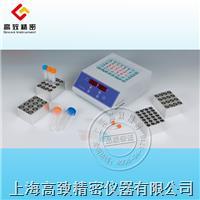 GZDH110-2干式恒溫器( 雙模塊) GZDH110-2干式恒溫器( 雙模塊)