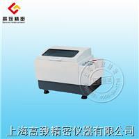 气浴恒温振荡器(数显/双数显微电脑) 数显/双数显微电脑