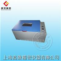 大容量恒温振荡器HZQ-B HZQ-B