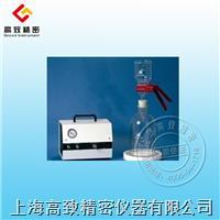 AL-02型溶劑過濾器 AL-02型