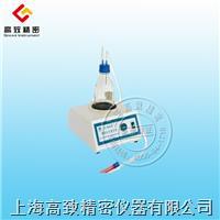 微型台式真空泵GL-802型 GL-802型
