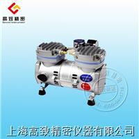 无油真空泵R400 R400