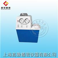 循环水多用真空泵 循环水多用真空泵