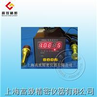 數顯式電阻真空計DZA1 DZA1
