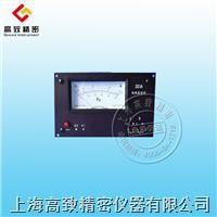 指針式電阻真空計ZDZ-2A ZDZ-2A
