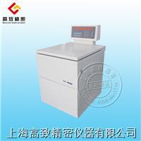 低速大容量冷凍離心機LF-600R LF-600R