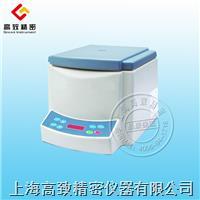 通用空冷型高速台式离心机H-1600A H-1600A