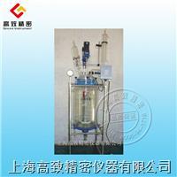 双层玻璃反应釜S212-30L S212-30L