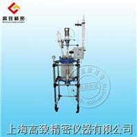 雙層玻璃反應釜S212-10L S212-10L