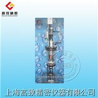 四氟噴涂雙層玻璃反應釜S212-5L S212-5L