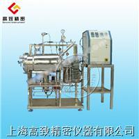 固体发酵罐30SS-2020 30SS-2020