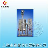 生物酶反应器100M-2020 100M-2020