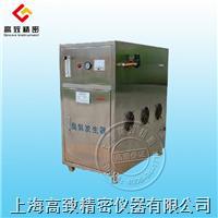 臺式小型臭氧發生器JC-7 JC-7